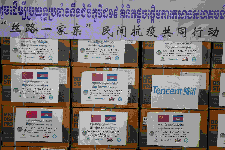 """""""丝路一家亲""""――中国和平发展基金会向柬@捐赠助抗""""疫"""""""