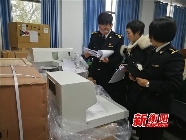 1至2月出口额逆势上扬 衡阳海关多措并举支持企业复工复产
