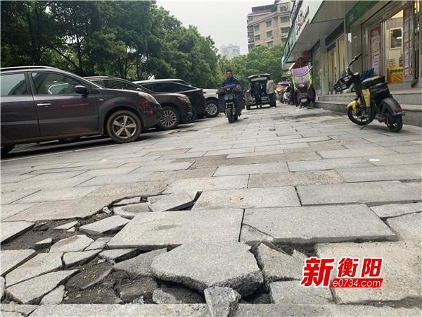 """向不文明行为说""""不"""":延安√路部分路段人行道板损毁严重"""