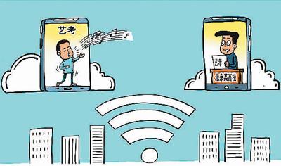 """在线视频、取消校考、推迟现场考试 北京开启2020年""""云艺考"""""""