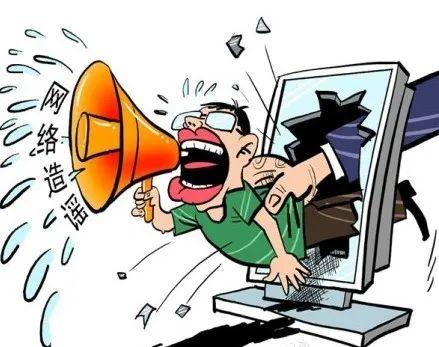 """""""華南海鮮市場曝巨大黑幕?""""爆款假文原來是這么炮制的!"""