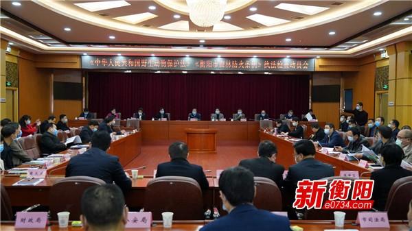 衡阳市�@�N素�|人大对《中华人民共和国野生动物保护法》提出10条修改建议