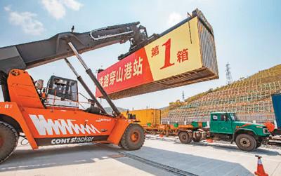 中国新设46个跨境电商综合试验区—— 跨境电商加速消费回暖