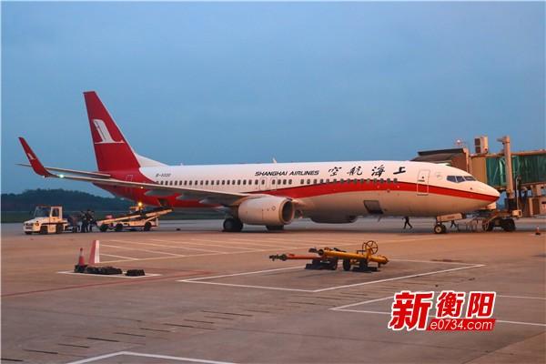 衡阳南岳机场顺利完成首次重达三吨的紧急贵重金属货物运输