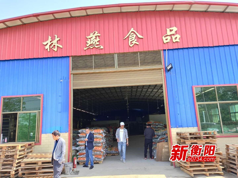 林燕食品工厂.jpg