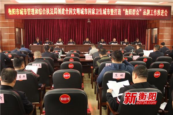 衡阳市城管局持续推进创建工作 让老百姓自始至终真正受益