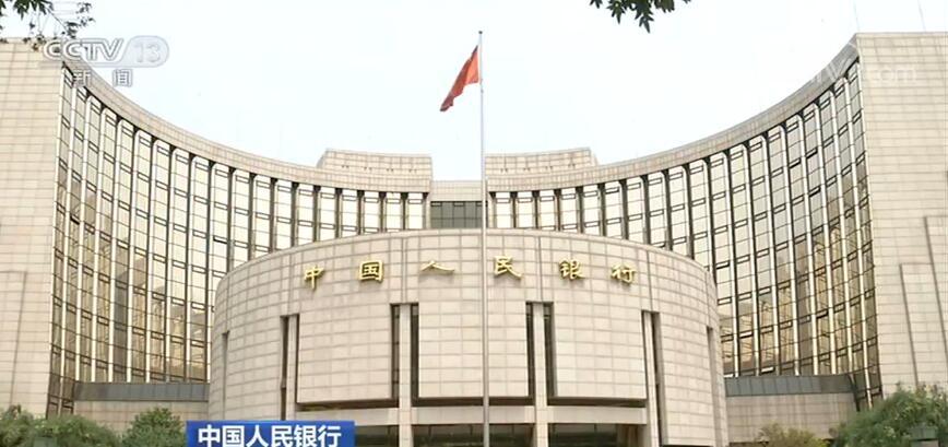 中國人民銀行:一季度末各項貸款余額超160萬億元