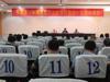 衡阳市《保障农民工工资支付条例》专题培训班开班