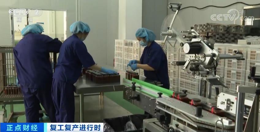 武汉:出台专项惠企政策 实现产业链上下游企业协同复工