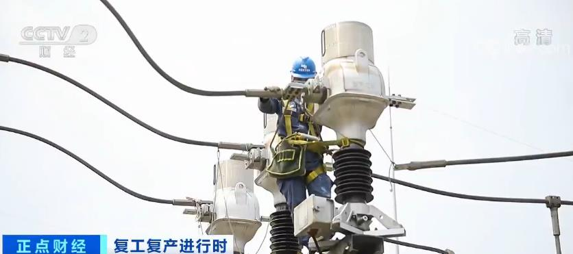 """广西:""""西电东送""""重要枢纽500千伏变电站扩建工程开工"""