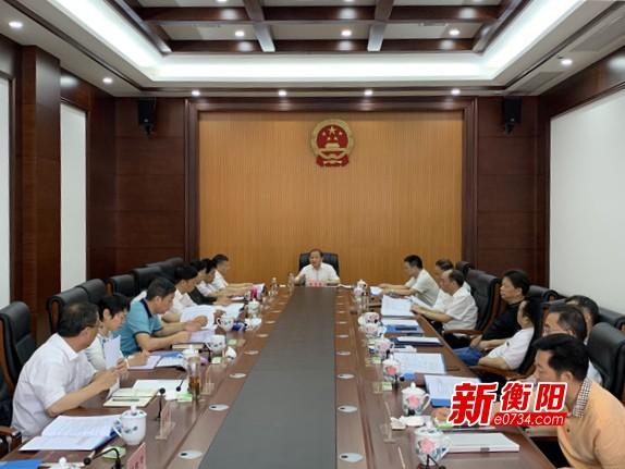 衡阳市十五届人大常委会举行第40次主任会议 段志刚主持