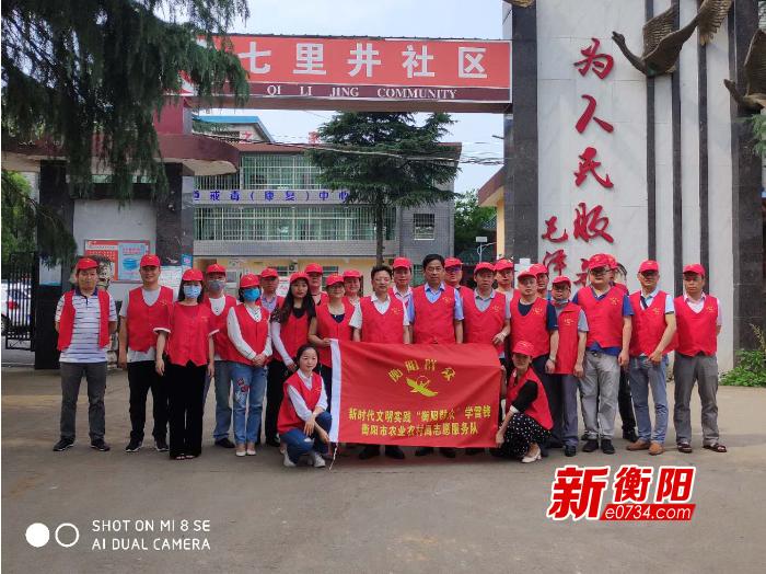 """衡阳市农业农村局开展""""衡阳群众在行动""""主题党日活动"""