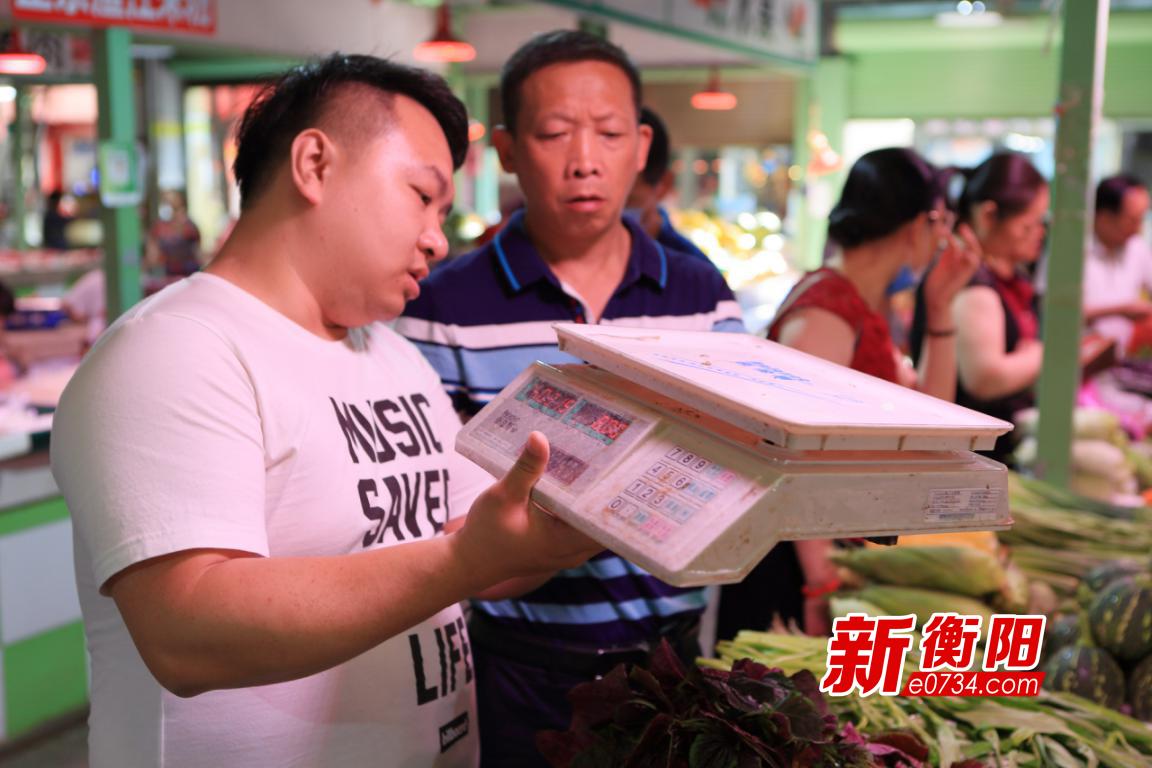 衡阳市推进集贸市场计量专项整治 维护健康有序的市场环境
