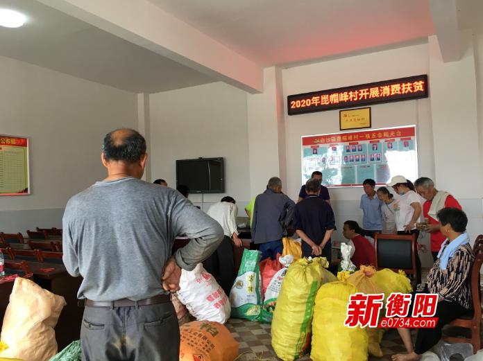 衡阳市畜牧水产事务中心积极助力毘帽峰村滞销农产品找销路