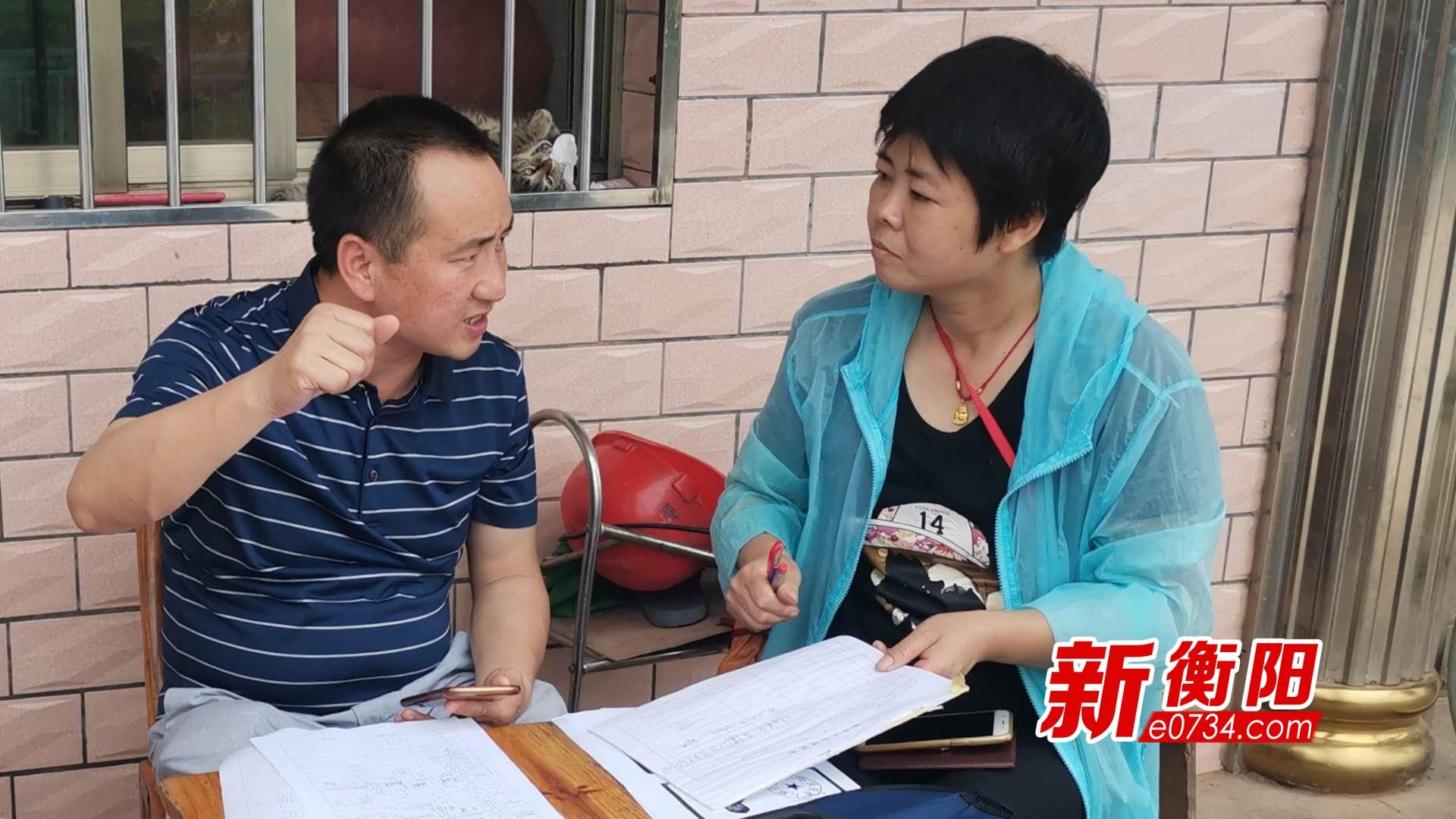 守护孩子的上学梦:衡阳县樟树小学开展扶贫走访工作