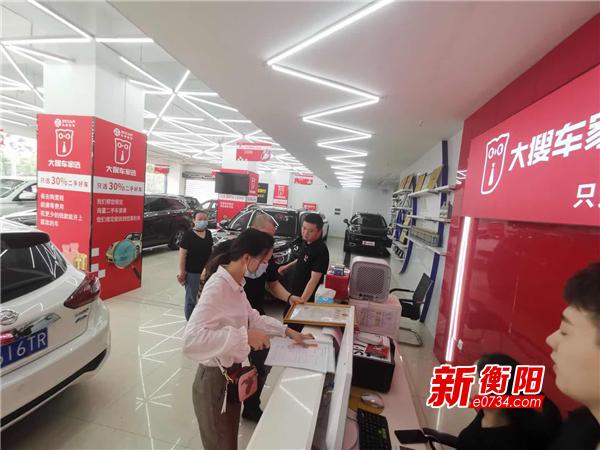 雁峰區開展二手車交易市場領域的交通問題頑瘴痼疾整治行動