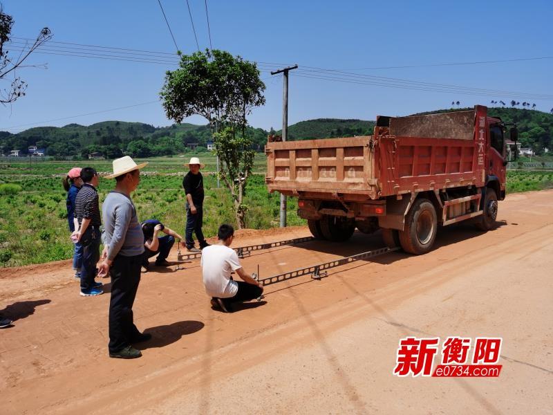 进度喜人  衡东县农村公路建设和景区公路项目有序复工