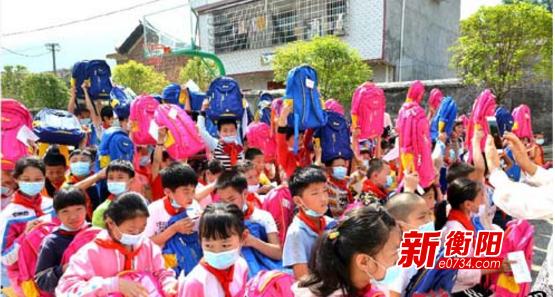 """合力监护 相伴成长 祁东县开展""""六一""""关爱留守儿童活动"""
