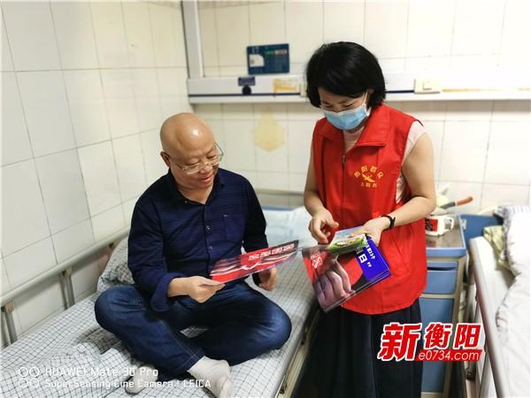 南華附一醫院開展世界無煙日宣傳活動 倡導健康文明生活