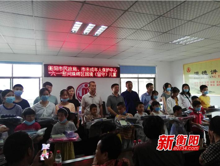 """迎六一:衡阳市民政局开展""""六一""""关爱留守儿童活动"""
