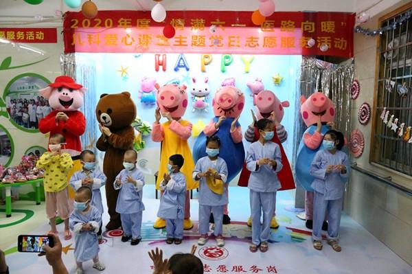 """庆""""六一"""":南华附一医院里特殊的儿童节""""派对""""欢快上演"""
