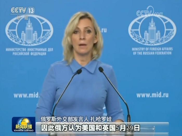 多國人士:涉港國安立法是中國維護主權重要舉措