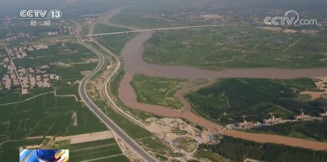 最高法:推進黃河流域生態保護和發展意見發布