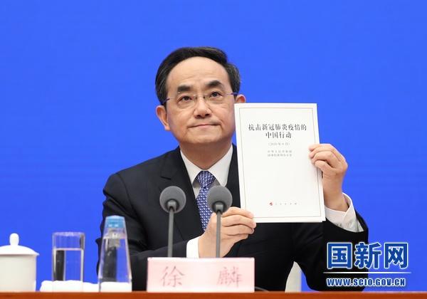 中國答卷!3.7萬字重磅白皮書發布