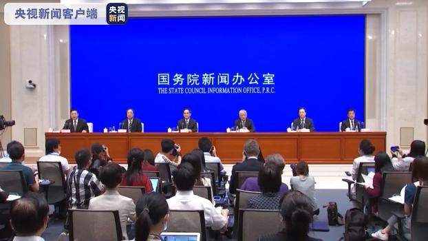 外交部:密切關注各國疫情形勢發展 正以穩妥方式逐步有序恢復中外人員往來