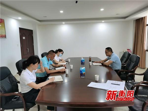 """衡阳南岳机场开展廉洁风险大排查  构筑牢固""""惩防体系"""""""