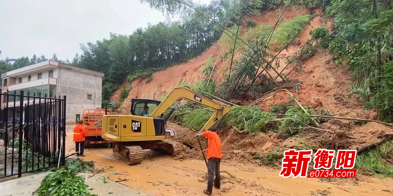衡陽縣境內X027道路塌方 公路搶險隊員冒雨疏通