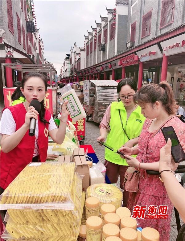 """耒阳文化志愿者上线""""带货""""  文艺+直播助推农产品销售"""