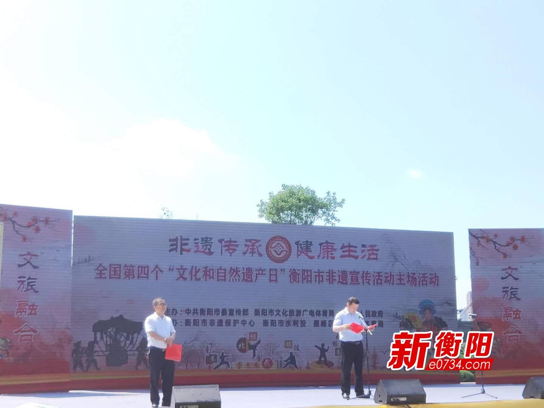 衡陽市非遺宣傳展示主場活動啟動 全面展示非遺保護成果