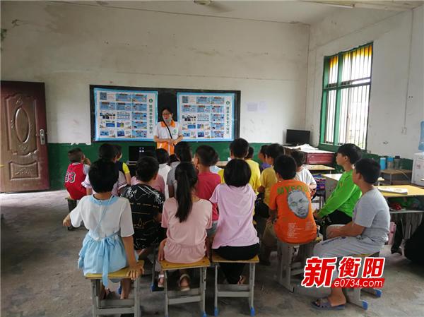 衡南县毛塘小学开展防溺水安全教育 提高学生安全防范能力