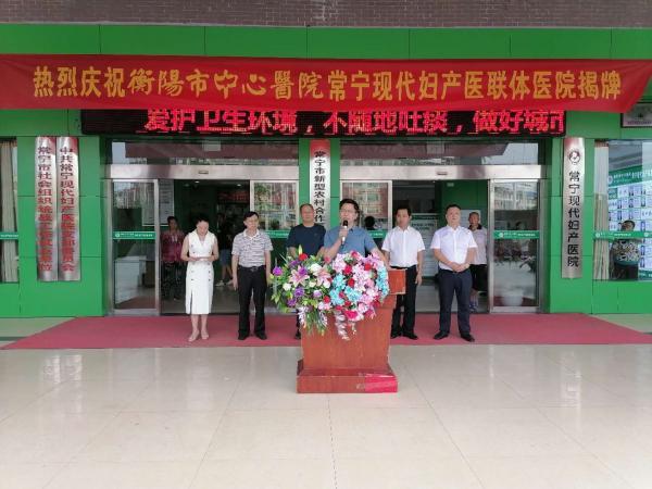中國衡陽新聞網 www.lsmycl.icu