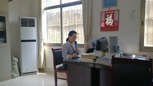 中國衡陽新聞網 www.3976437.live