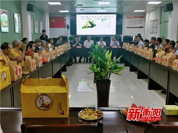 我们的节日·端午:湘北社区开展端午节主题党日活动