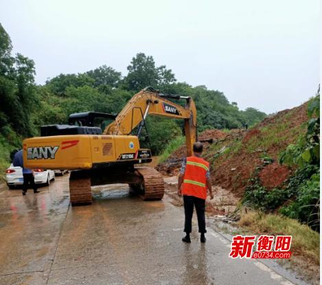 """常宁公路建设养护中心闻""""汛""""而动 全力抢险保畅通"""
