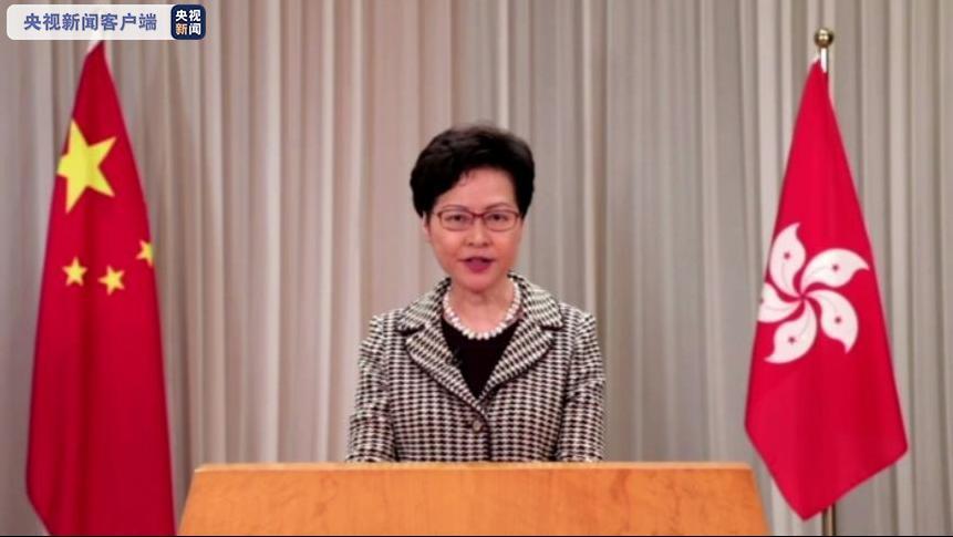林郑月娥在人权理事会发言 呼吁国际社会尊重中国维护国家安全的权利