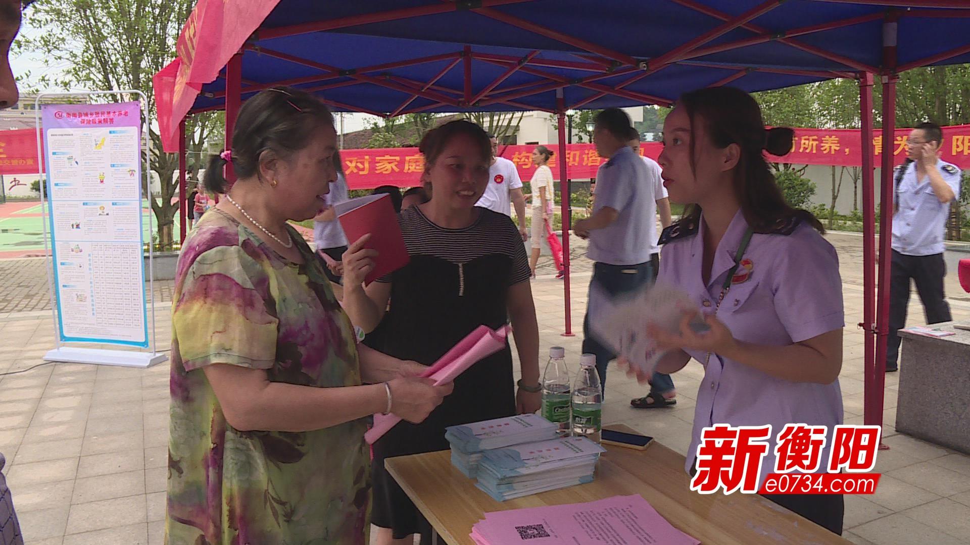 衡南县向阳桥街道开展综治、禁毒、安全生产等宣传教育活动