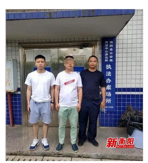 净网2020:衡阳县公安局成功破获一起利用网络APP开设赌场案
