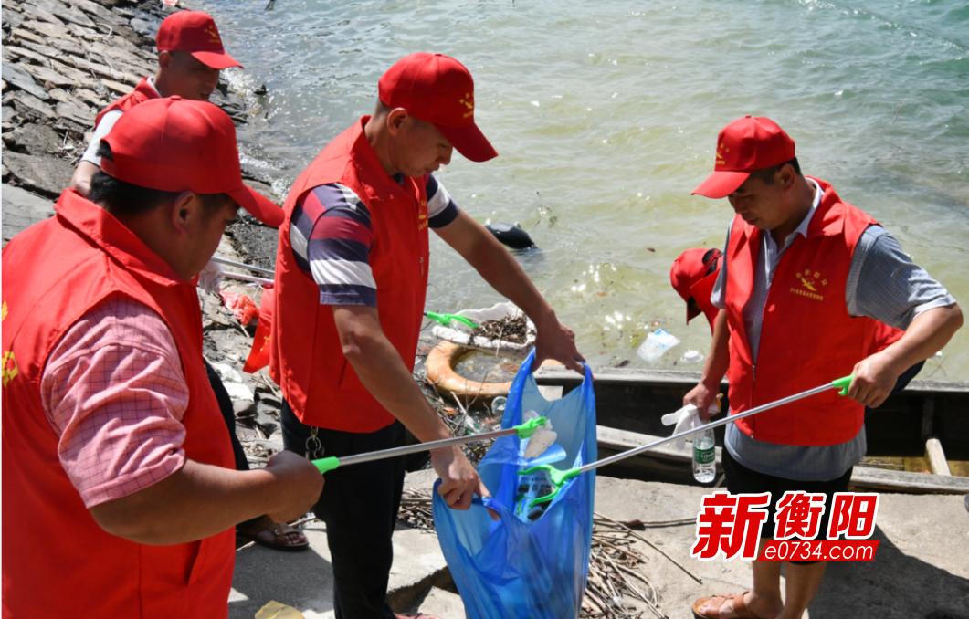 """常宁市洋泉水库管理局组织""""衡阳群众""""志愿者开展清洁行动"""