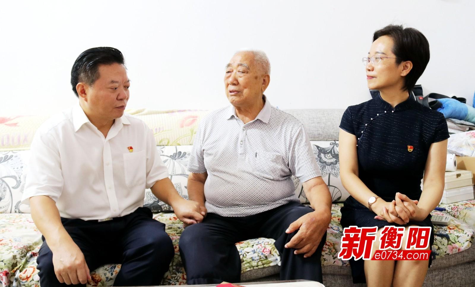 """庆七一:衡阳县开展""""七一""""走访慰问离退休老党员活动"""