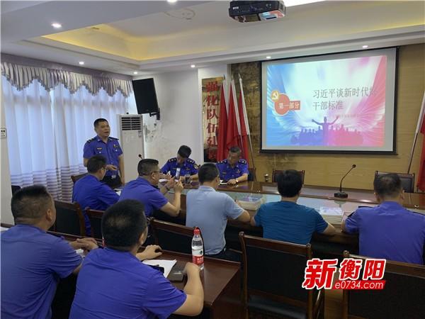 庆七一:蒸湘区城管局举行庆祝建党99周年暨主题党课活动