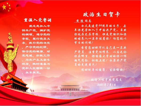中國衡陽新聞網 www.pjouvd.tw