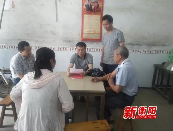 """决胜2020:衡东县新旺村的黑木耳""""亮堂""""贫困户的日子"""