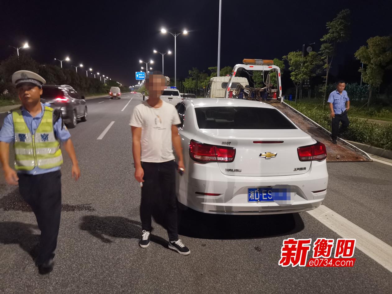 """雁峰交警查获一辆""""违章王"""" 163条违法记录未处理"""