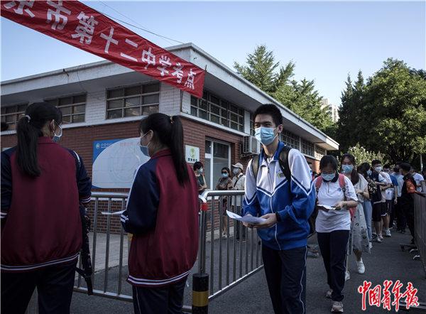 现场直击2020年北京高考首日