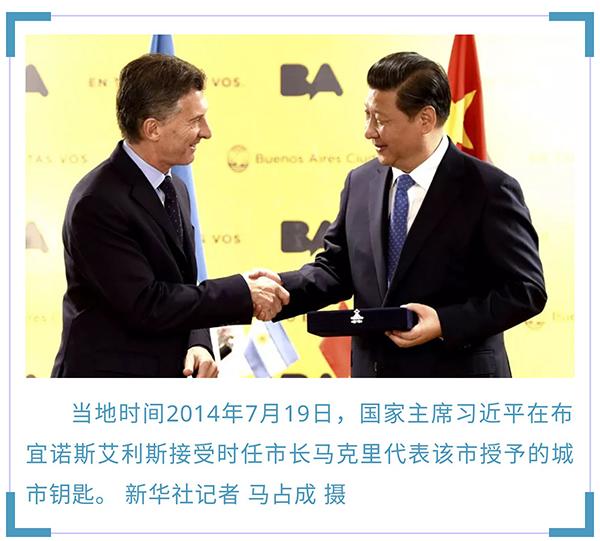 """同舟共濟 習近平心中中國與阿根廷的""""知音情"""""""