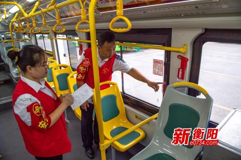 警钟!衡阳全面排查1737辆公交车、66条临水临崖线路
